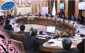 جلسه شورای آموزش و پرورش استان اصفهان برگزار شد