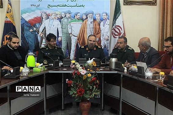 نشست خبری فرمانده سپاه عاشورا به مناسبت هفته بسیج