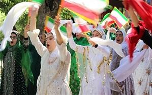 سازمان دانش آموزی کهگیلویه و بویراحمد  جشنواره فریادهای شادی و نغمههای اردویی  برگزار می کند