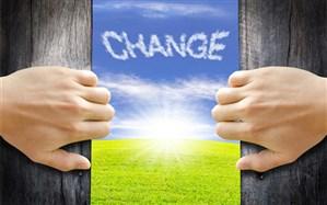 گامهای کوچکی که زندگیتان را تغییر میدهد