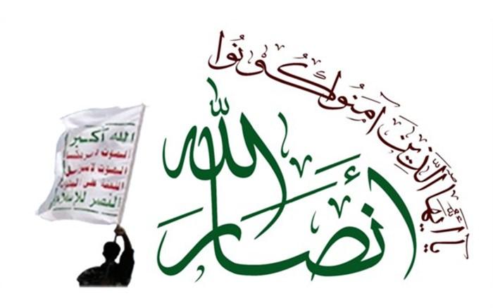 """انصارالله یمن """"قانونی دانستن"""" شهرکسازیها توسط آمریکا را محکوم کرد"""