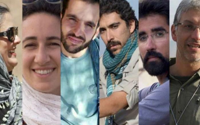 محاکمه فعالان محیط زیستی
