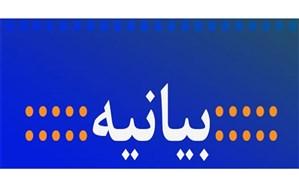 بیانیه دانش آموزان بسیجی استان تهران در واکنش به ناآرامیهای اخیر