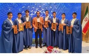 رتبه سوم گروه دانشآموزی تواشیح آل طه جویبار در مسابقات همخوانی قرآن کریم