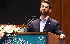 آمریکا آذری جهرمی را تحریم کرد