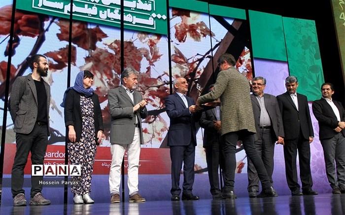 اختتامیه چهل و نهمین جشنواره بین المللی فیلم رشد