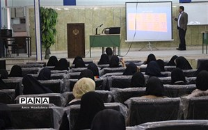 کارگاه آموزش سواد رسانهای و خبرنویسی خبرگزاری پانا در زاهدان برگزار شد