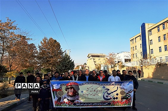 پیادهروی فرهنگیان بسیجی بهمناسبت گرامیداشت هفته بسیج در ارومیه
