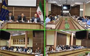 برگزاری اولین جلسه هم اندیشی بهبود اجرای قوانین مشاغل سخت و زیان آور