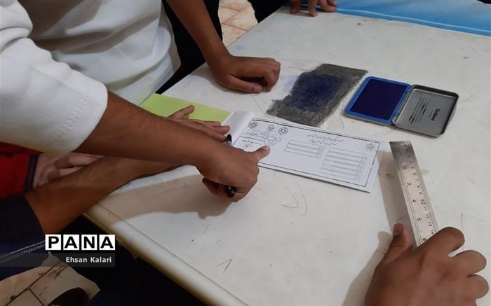 برگزاری بیست و دومین انتخابات دانش آموزی در مدارس فارس