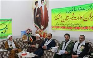 حلقه صالحین روسای ادارات شهرستان اشکذر برگزار شد