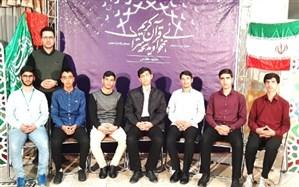 درخشش پسران آفتاب در گروه همخوانی قرآن