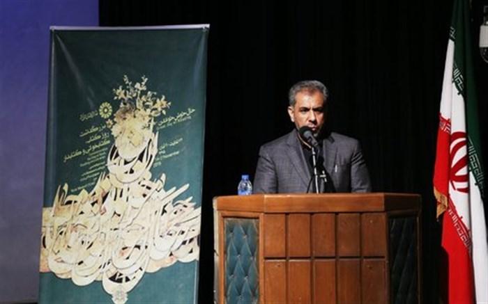 جمالی پور استاندار قزوین