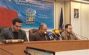تمدید مهلت ثبت نام برای شرکت در نشست فعالان سواد رسانه ای کشور