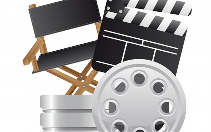 سازمان امور سینمایی و سمعی بصری