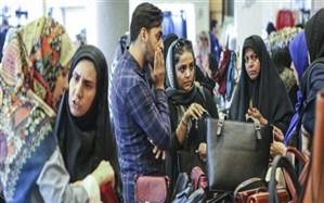 نمایشگاه یلدا در سمنان برپا میشود