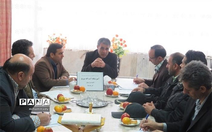 برگزاری جلسه هماهنگی برگزاری مانور زلزله