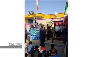 آیین نواختن  زنگ هفته  کتاب وکتابخوانی در آموزشگاه شهید قنواتی شهرستان امیدیه