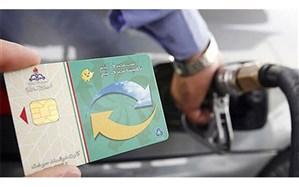 بازیابی رمز 10هزار عدد کارت سوخت در منطقه ارومیه
