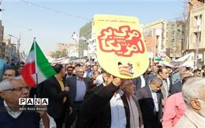 راهپیمایی مردم تهران در حمایت از جمهوری اسلامی