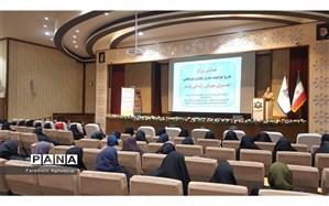 همایش توانمندسازی بانوان فرهنگی در تربت حیدریه برگزار شد