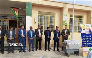 اجرای طرح  قبض سبز و توزیع نوشت افزاربین دانش آموزان مدرسه شهید اسماعیل پور ابرکوه