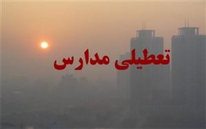 تعطیلی بخشی از مدارس استان البرز