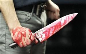 داماد با چاقو، پدر زنش را کُشت