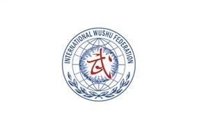 3 کرسی فدراسیون جهانی ووشو به ایرانیها رسید