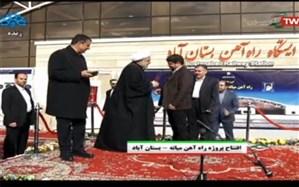 راه آهن میانه -بستان آباد به بهرهبرداری رسید