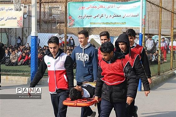 زنگ ایمنی و زلزله در مدرسه پسرانه صدرا 2 قزوین