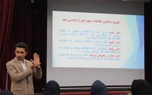 دومین پودمان آموزشی «کودک و نوجوان، رسانه و ارتباطجمعی» در اهواز برگزار شد