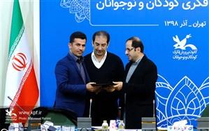 تقدیر از فعالیتهای شاخص یکساله کانون پرورش فکری خوزستان در سطح کشور