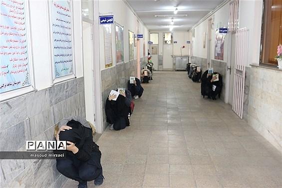 زنگ ایمنی و زلزله در مدرسه دخترانه نرگس شاهد قزوین