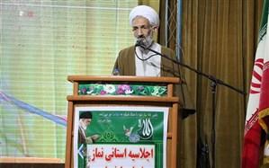 امام جمعه ساری مطرح کرد: تشکیل اتاق فکردانشآموزی  برای ترویج فرهنگ نماز