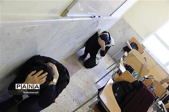بیست و یکمین رزمایش زلزله وایمنی در خراسان شمالی