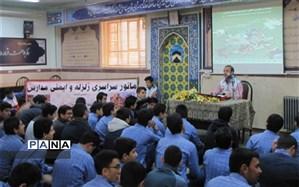 برگزاری مانور زلزله در دبیرستان شهید صدوقی یزد
