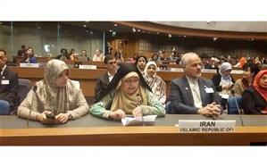 پیشرفت بانوان ایرانی الگویی برای زنان در مقابله با مشکلات است