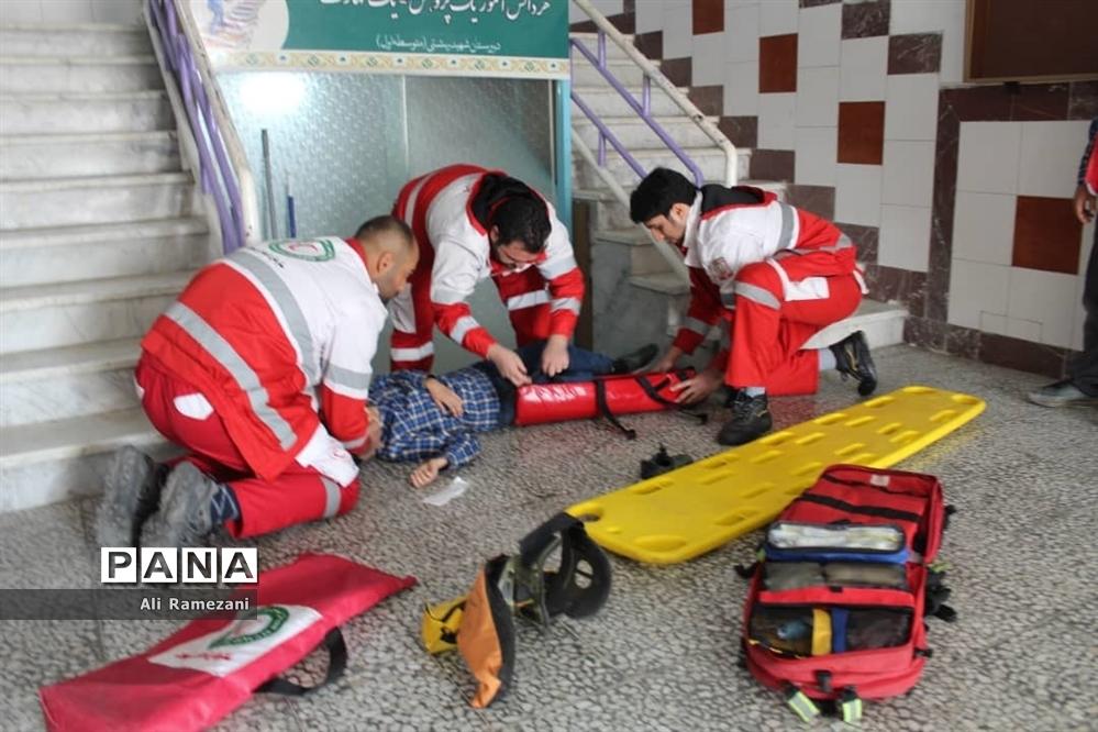 مانور زلزله و ایمنی در قائمشهر
