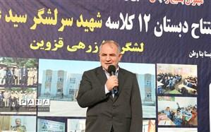 شهر قزوین با کمبود فضای آموزشی مواجه است