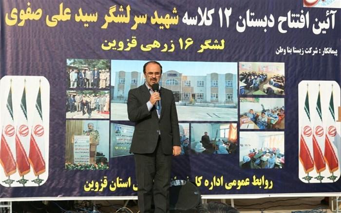 عسگر علی جوانبخت مدیرکل نوسازی مدارس استان قزوین