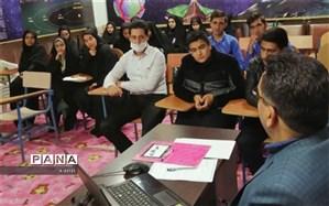 سومین کارگاه خبرنگاری پانا منطقه زارچ برگزار شد