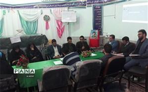 نخستین نشست مربیان پرورشی مدارس زارچ برگزار شد