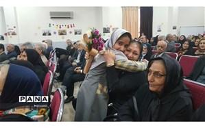 برپایی آیین نکوداشت سالمندان در ناحیه ۲ اهواز