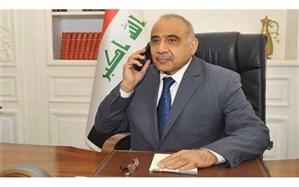 مجلس عراق استعفای عادل عبدالمهدی را پذیرفت
