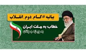 سیاست خارجی جمهوری اسلامی ایران در بیانیه گام دوم انقلاب + اینفوگرافی