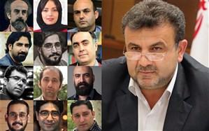 نامه سرگشاده مدیران جشنواره بینالمللی وارش به استاندار مازندران