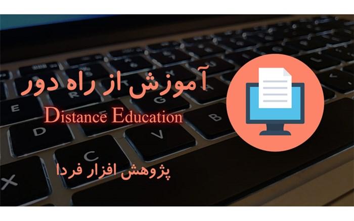 فعالیت ۶۶ مدرسه آموزش از راه دور در گیلان
