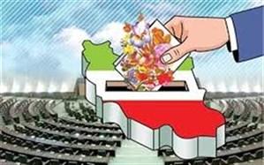 سلیمی: بعید است اصلاح قانون انتخابات به 1400 برسد
