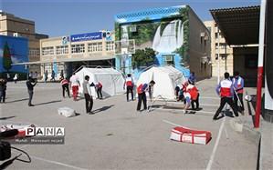 مانور بزرگ زلزله در مدارس هرمزگان برگزار شد